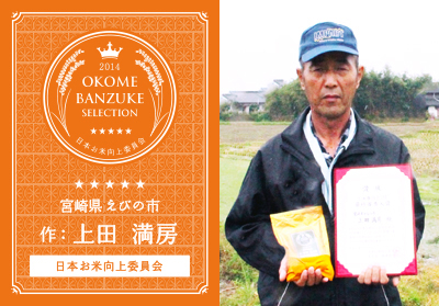banzuke02