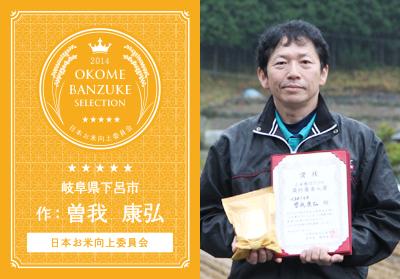 banzuke06