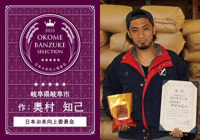 banzuke01