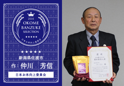 banzuke04