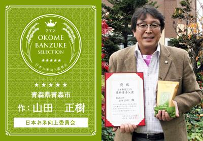 banzuke07